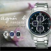 【人文行旅】Agnes b. | 法國簡約雅痞 FBRD970 太陽能時尚腕錶