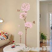 創意客廳背景牆壁自粘牆紙貼畫溫馨臥室床頭牆面上裝飾花卉牆貼紙 生活樂事館