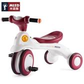 兒童三輪車腳踏車2嬰兒玩具車1-3-5-6歲4自行車寶寶腳蹬車YYJ 原本良品