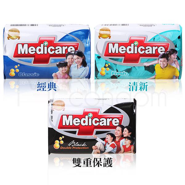 Medicare 抗菌香皂 85g 經典/清新/雙重保護【套套先生】禮品/沐浴/軍人/香皂/肥皂/洗澡/天然