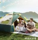 帳篷戶外野營加厚防雨野外露營裝備全套防暴雨超輕便沙灘單人雙人MBS『「時尚彩紅屋」