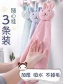 擦手巾掛式擦手巾可愛卡通創意韓國兒童吸水毛巾衛生間廚房加厚北歐抹布 交換禮物