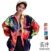 EASON SHOP(GW8642)實拍港味渲染混色塗鴉燈芯絨假口袋前排釦開衫長袖襯衫薄外套罩衫女大碼落肩寬鬆