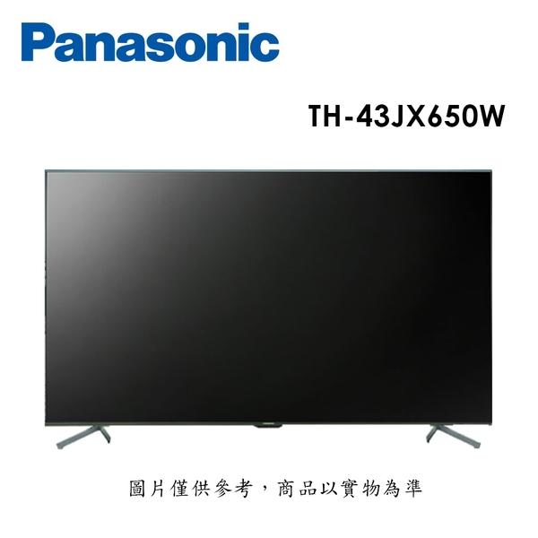 【Panasonic 國際牌】4K連網液晶顯示器+視訊盒 TH-43JX650W