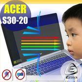 ® Ezstick ACER S30-20 防藍光螢幕貼 抗藍光 (可選鏡面或霧面)