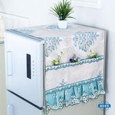 防塵罩簡約現代冰箱蓋巾單雙開門滾筒洗衣機蓋布家用微波爐防塵套罩簾子