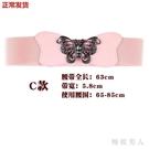 粉紅色鬆緊收腰腰封女時尚水鉆珍珠裝飾禮服洋裝子配飾粉色彈力腰帶LXY7315【極致男人】