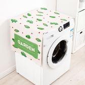 防塵罩棉麻蓋布多肉單開門冰箱洗衣機防塵罩卡通布藝多用收納床頭櫃蓋巾【小天使】