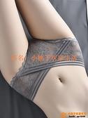 4條裝 內褲女蕾絲誘惑透氣孕婦夏天低腰無痕女士性感性惑舒適短褲品牌【小桃子】