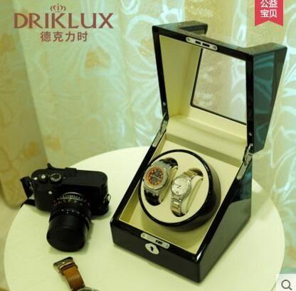 自動機械手錶盒子手錶上鍊器 自動錶盒轉表器晃表器進口【1051黑色油漆 米黃皮 9檔】