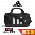 Adidas 旅行袋 25L 運動 休閒 旅行包 健身包 運動包 旅行包 愛迪達 GN2041
