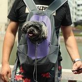 快速出貨 狗狗出行便攜包狗書包寵物包外出貓咪包出門包包攜帶包泰迪小型犬  【新年快樂】