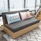 沙髮床 北歐多功能可折疊實木沙髮床1.8米三人兩用現代簡約推拉式1.2雙人 mks韓菲兒