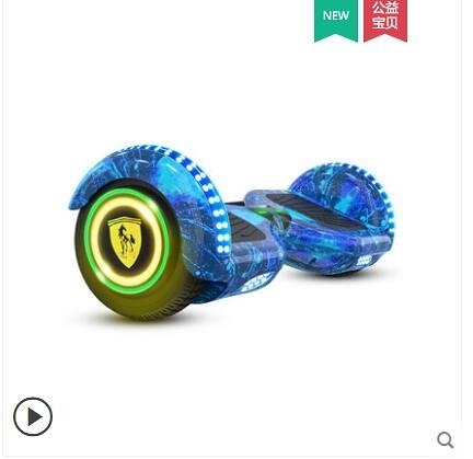 GREX智能自平衡車電動雙輪兒童8-12歲學生成年越野代步體感平行車 酷男精品館