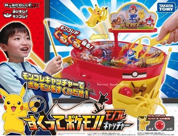 日本限定 寶可夢系列 皮卡丘 家族 旋轉釣魚 / 撈魚 釣魚機 遊戲機 / 桌遊玩具