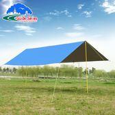 天幕帳篷 G戶外天幕 便攜多用途天幕布露營防雨防曬遮陽棚帳篷 非凡小鋪 igo