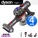 Dyson 戴森 V7 SV11 tri...