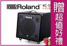 【小麥老師 樂器館】樂蘭 Roland 免運 原廠一年保固 KC-550 鍵盤擴大音箱 音箱 180W