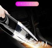 車載吸塵器汽車用大功率強力專用家用車內兩用小型充電手持式 aj9848『紅袖伊人』