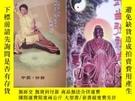 二手書博民逛書店武當張祖太極(2006年第1期)罕見創刊號Y284317 出版2006