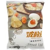 華元 波的多 鹹蛋黃風味洋芋片 43g【康鄰超市】