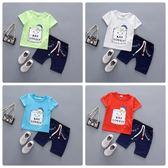 嬰兒短袖套裝 短袖上衣 +短褲 寶寶童裝CK11751好娃娃