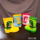 寶寶雨鞋-寶寶雨靴水鞋兒童雨鞋雨衣防滑男童1-2歲3小童嬰幼兒加絨小孩女童 夏沫之戀
