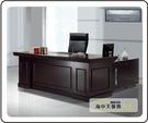 {{ 海中天休閒傢俱廣場 }} G-35 摩登時尚 商業OA 辦公桌系列 608-3 紐約5.8尺主管桌(不含活動櫃.側櫃)