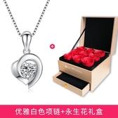 項鏈女s925純銀吊墜日韓版簡約森系送女友情人節禮物首飾品鎖骨鏈 超值價