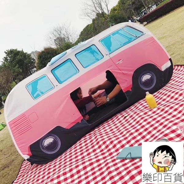野餐帳篷 兒童野餐帳篷巴士汽車帳篷春游郊游帳篷寶寶游戲屋紅白格子野餐墊 樂印百貨