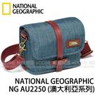 NATIONAL GEOGRAPHIC 國家地理 NG AU 2250 數位相機包 (24期0利率 免運 正成公司貨) 澳大利亞系列 腰包