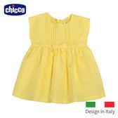 chicco-綻放陽光蠶絲無袖雙層洋裝