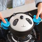 【萊爾富199免運】創意蝴蝶取碗夾 廚房隔熱矽膠取盤夾碗器 烤箱用烘焙加厚防燙手套