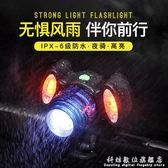 自行車燈前燈車前燈usb充電單車配件騎行裝備山地車燈強光手電筒 WD科炫數位