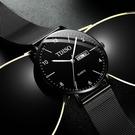 電子錶 超薄 手錶 男士學生 機械錶 正韓 潮流時尚石英錶 防潑水