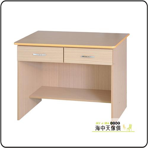 {{ 海中天休閒傢俱廣場 }} F-21 摩登時尚 電腦桌書桌系列 235-2 白橡3尺二抽書桌