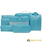 旅行收納袋套裝防水旅行用品收納整理包旅游衣服衣物收納袋【勇敢者】