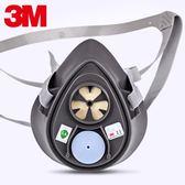 3M防毒面具口罩噴漆專業化工氣體防異味甲醛油漆粉塵專用防護面罩 初語生活館