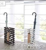 雨傘架 韓式大堂家用雨傘架酒店 創意落地式雨具雨傘放置收納架子 igo 瑪麗蘇