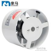 圓形管道風機排氣扇換氣扇抽風機排風新風機4寸高速靜音100mm220V 陽光好物NMS