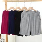 男士睡褲短褲夏季莫代爾薄款五分褲大碼夏天寬鬆休閒家居褲抖抖褲 韓國時尚週