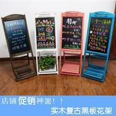 復古小黑板支架式服裝奶茶咖啡店餐廳黑板花架展示廣告板立式黑板 〖korea時尚記〗 YDL