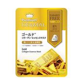 德瑪頂級黃金膠原蛋白逆齡精華面膜25g【愛買】