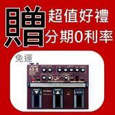 【木吉他效果器】【BOSS AD-8】 【電吉他模擬木吉他踏板效果器】【AD8/Roland】