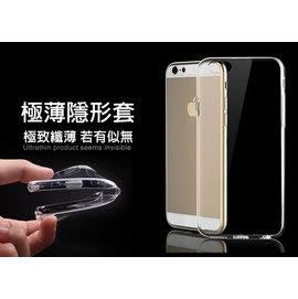 5.7吋 LG V10 Be You 手機套 最新超輕薄透亮手機保護套 樂金 H962 清水套 果凍套 隱形套/手機殼/保護殼