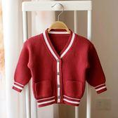 兒童毛衣春秋新款寶寶開衫男童女童針織外套小童