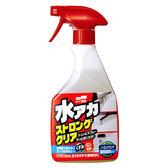 SOFT99 水垢清潔劑(強效型)