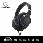 【海恩數位】日本鐵三角 audio-technica ATH-MSR7b BK 便攜型耳罩式耳機