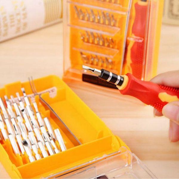 螺絲起子工具組合套裝 (32合一)家庭必備修繕工具-艾發現