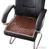 涼墊涼席坐墊辦公室夏季夏天電腦椅子涼墊麻將竹子墊汽車透氣椅墊座墊     color shop
